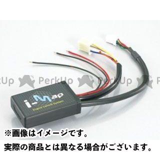 送料無料 キタコ シグナスX シグナスX SR CDI・リミッターカット I-MAP インジェクションコントローラー