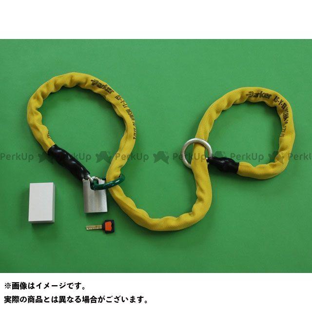 加藤製作所 【携帯用】 かてーな!! α(G55P 1ヶ付属) カラー:イエロー 長さ:2.0m カトウセイサクジョ