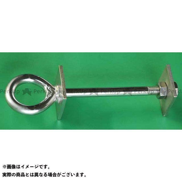 加藤製作所 アンカー 新型 カトウセイサクジョ