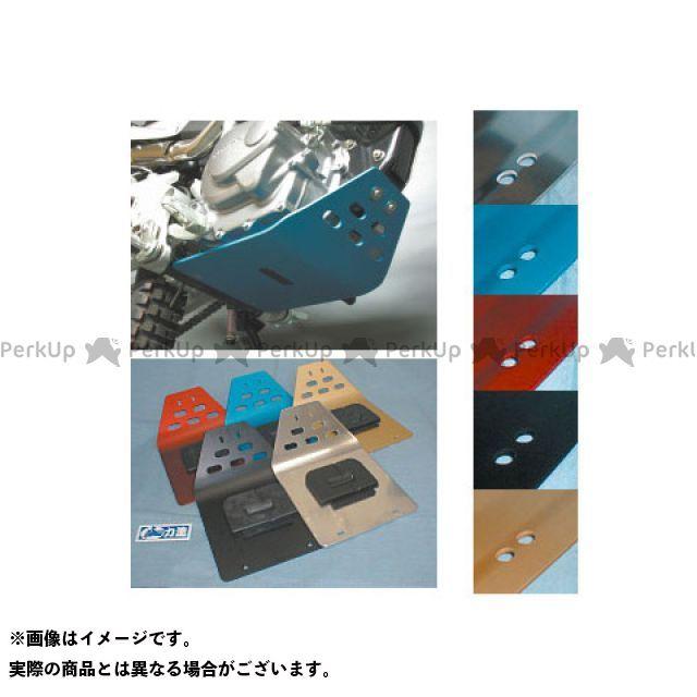 力造 SL230 力造 アルミスキッドプレート HONDA SL230/KAWASAKI SUPER SHERPA ブルーアルマイト リキゾー
