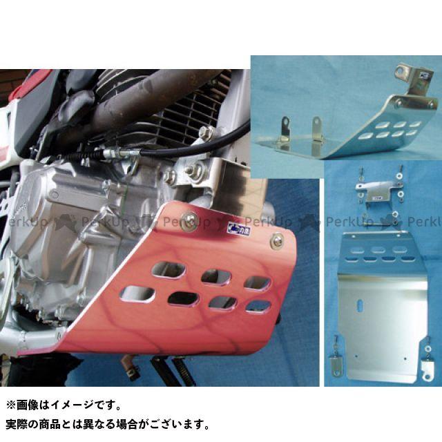 力造 XR230 Rikizoh SKIDPLATES (HONDA XR230)(取り付けステー、ボルト付属) カラー:レッドアルマイト リキゾー