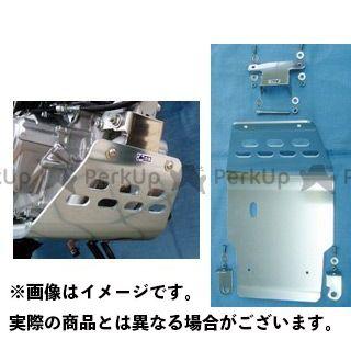 力造 XR230 Rikizoh SKID PLATES TUFF(XR230用) カラー:ナチュラルシルバー リキゾー