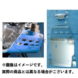 力造 XR230 Rikizoh SKID PLATES TUFF(XR230用) カラー:ブルーアルマイト リキゾー
