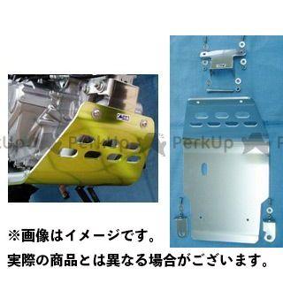 力造 XR230 Rikizoh SKID PLATES TUFF(XR230用) カラー:ゴールドアルマイト リキゾー