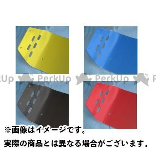 力造 TXランドネ125 RIKIZOH SKIDPLATE-S(GASGAS ランドネ用) ゴールドアルマイト リキゾー