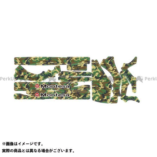 【エントリーで最大P21倍】力造 COTA4RT フレームデカールKIT/プロテクションシール付 カラー:グリーンモザイク リキゾー