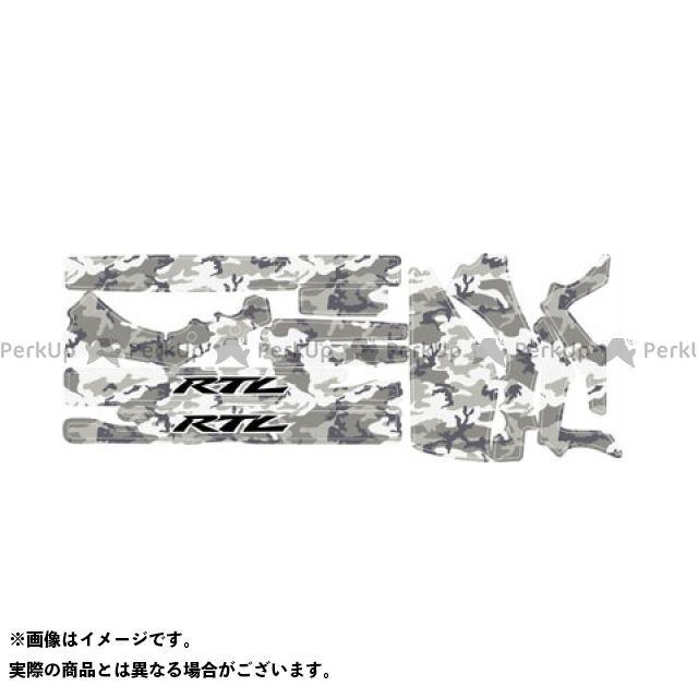 力造 RTL250F RTL260F フレームデカールKIT/プロテクションシール付 カラー:グレイモザイク リキゾー