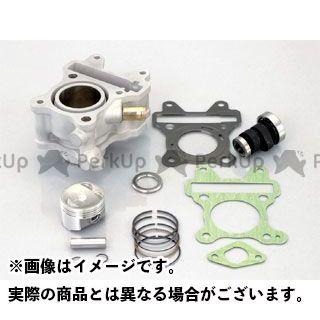 キタコ ジョグ ジョグデラックス ジョグZR 63cc LIGHT ボアアップキット KITACO