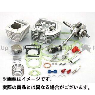 キタコ 125cc SE2-PRO ボアアップキット(スチールバルブ仕様) KITACO