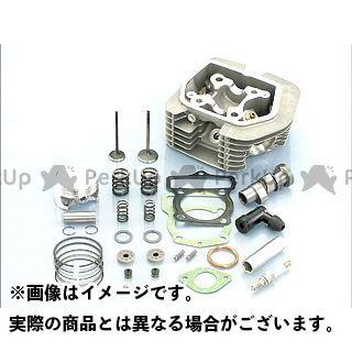 送料無料 キタコ KITACO ボアアップキット 115cc LIGHT→115cc SE-PRO バージョンアップキット