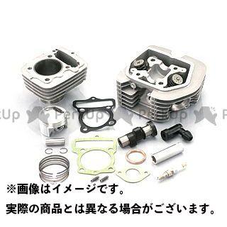 キタコ 82cc SE-PRO ボアアップキット KITACO