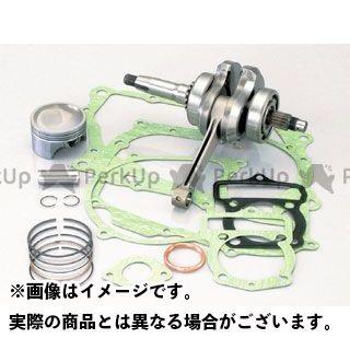 送料無料 キタコ KITACO ボアアップキット DOHCショートストロークキット(100cc)