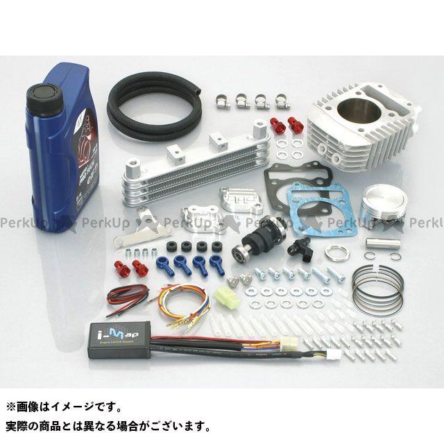 キタコ グロム パワーパックLIGHT ハイカムシャフト:タイプ1 カラー:シルバータペット/シルバーシリンダー KITACO