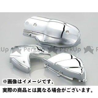 送料無料 キタコ シグナスX エンジンカバー関連パーツ メッキクランクケースカバーセット