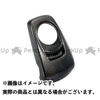キタコ ビーウィズ125 ガソリンキャップカバー KITACO