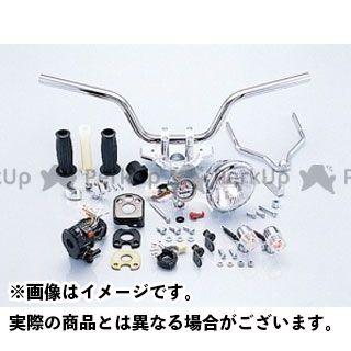 キタコ ハンドル&トップブリッジフルキット(φ22.2ハンドル) 仕様:190km/hメーター仕様 KITACO