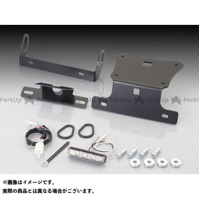 キタコ YZF-R25 YZF-R3 フェンダーレスキット メーカー在庫あり KITACO