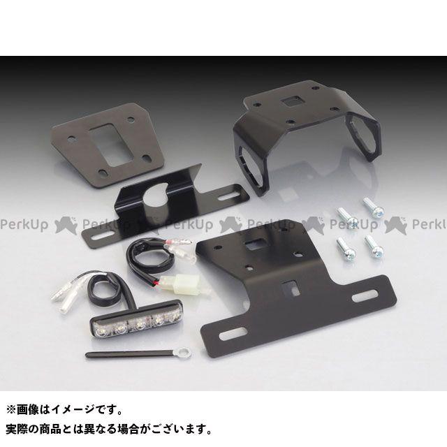 キタコ Z125プロ フェンダーレスキット メーカー在庫あり KITACO