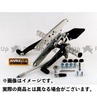 【エントリーで更にP5倍】WR'S GSX1400 バトルステップ 3ポジションタイプ WR'S