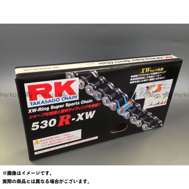 送料無料 RKエキセル 汎用 チェーン関連パーツ ストリート用チェーン 530R-XW(スチール) 120L