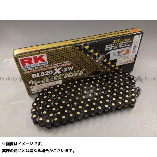 送料無料 RKエキセル 汎用 チェーン関連パーツ ストリート用チェーン BL520X-XW(ブラック) 100L