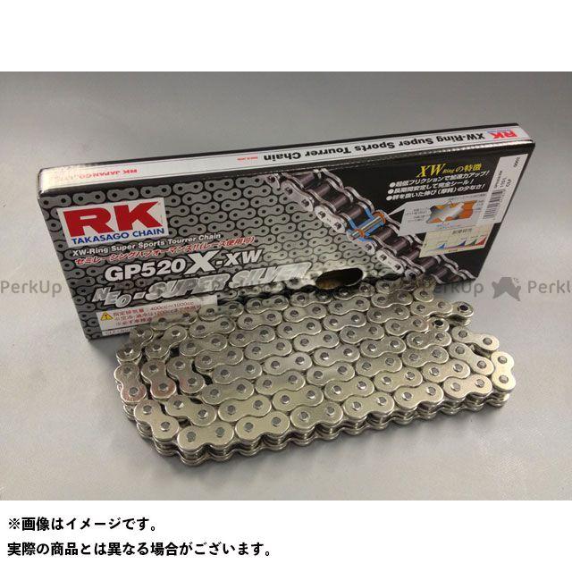 送料無料 RKエキセル 汎用 チェーン関連パーツ ストリート用チェーン GP520X-XW(シルバー) 100L