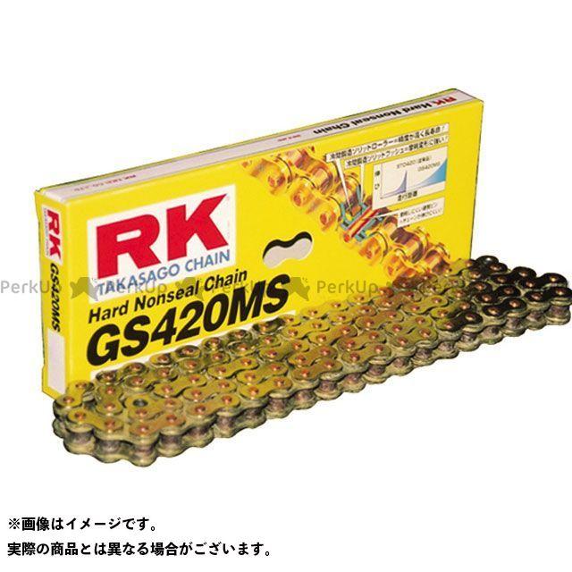 素晴らしい外見 【エントリーで最大P19倍】アールケー GS420MS・ジャパン 汎用 GS420MS ノンシールチェーン(リールチェーン) 汎用 リンク数:200フィート(約60メートル) rk-japan, レスプランディー:d1ec1c00 --- dibranet.com