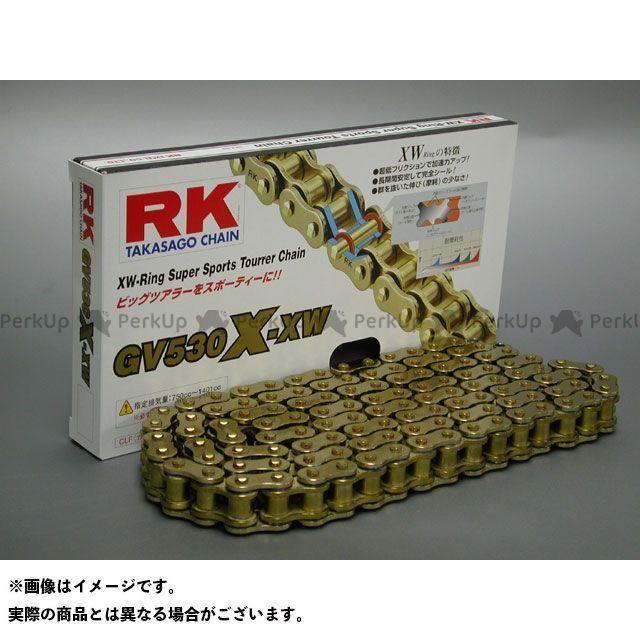 送料無料 RKエキセル 汎用 チェーン関連パーツ ストリート用チェーン GV530X-XW(ゴールド) 130L