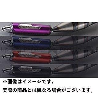 【エントリーで更にP5倍】NRマジック BOOST カラー:パープル オプション:OASISキャタライザー搭載 NR MAGIC