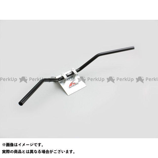 送料無料 ハリケーン GSX400インパルス ハンドル関連パーツ スーパートラッカー ハンドルセット ブラック
