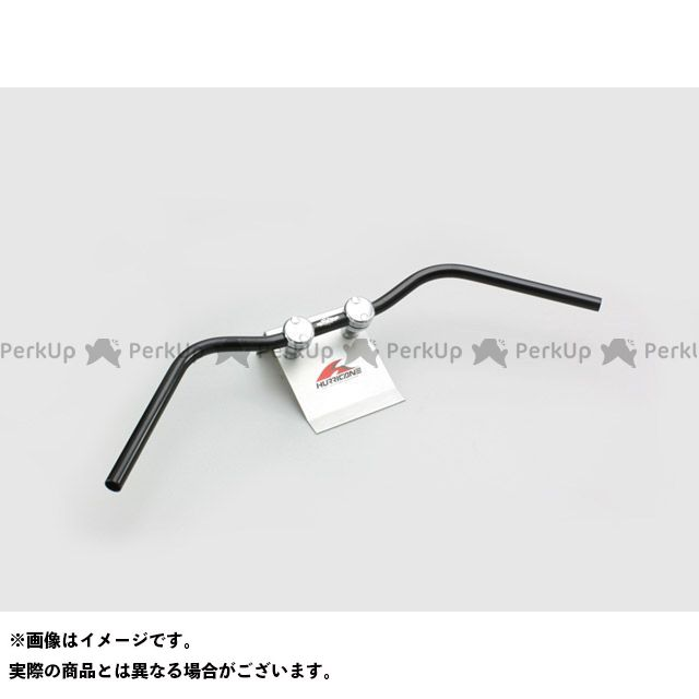送料無料 ハリケーン GSX400インパルス ハンドル関連パーツ ワイドローオールド1型 ハンドルセット ブラック