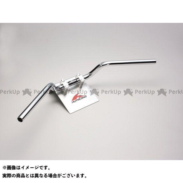 送料無料 ハリケーン GSX400インパルス ハンドル関連パーツ クォーター2型 ハンドルセット(クロームメッキ)