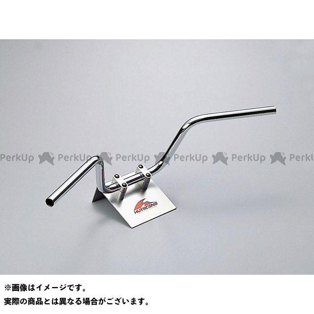 送料無料 ハリケーン ZRX400 ZRX400- ハンドル関連パーツ ヨーロピアン4型 ハンドルセット(クロームメッキ)