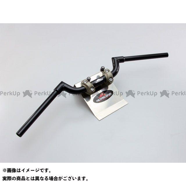 ハリケーン MT-09 XSR900 FATスワロー 専用ハンドル カラー:ブラック HURRICANE