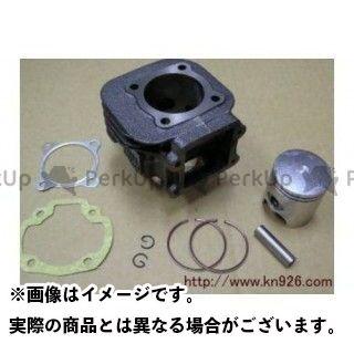 KN企画 ケイエヌキカク ボアアップキット ボアアップキット(59.5cc) ヤマハ系縦型エンジン ボア44mm(入門編)