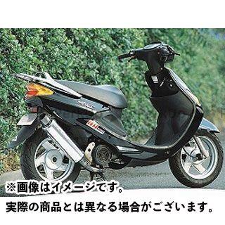 送料無料 NRマジック ストリートマジック110 ストリートマジック110 マフラー本体 V-DRAG サイレント仕様/OASISキャタライザー搭載