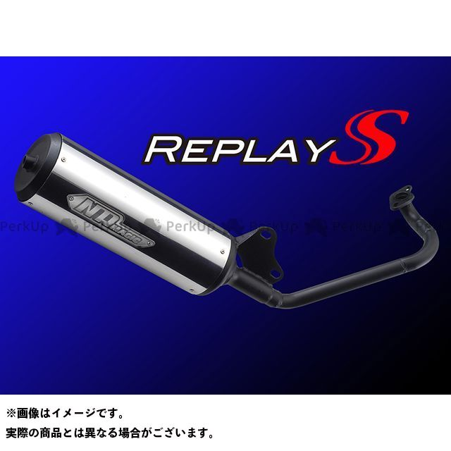 送料無料 NRマジック ボックス マフラー本体 Replay 『S』 盗難防止TB付/OASISキャタライザー搭載