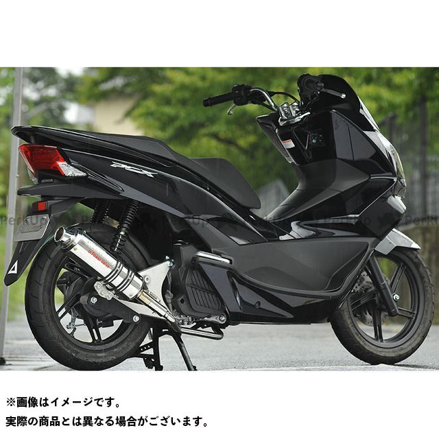 NRマジック PCX125 PCX150 V-SHOCK Z PVS NR MAGIC