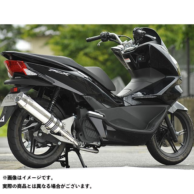 NRマジック PCX125 PCX150 V-JET304e NR MAGIC