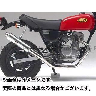 【エントリーで最大P21倍】リアライズ エイプ50 AZEUS(アゼウス) Realize Racing