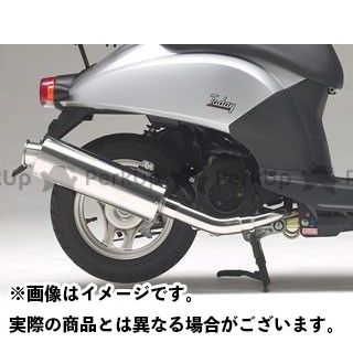 リアライズ ディオ トゥデイ FullBoost(フルブースト) Realize Racing