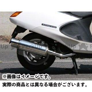 リアライズ スペイシー100 RECKLESS(レクレス) Realize Racing