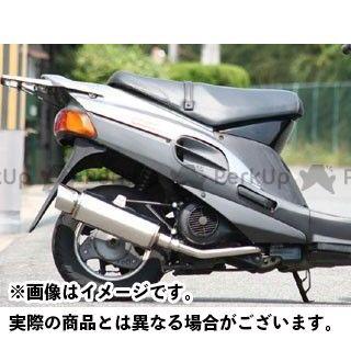 リアライズ ヴェクスター125 ヴェクスター150 RECKLESS(レクレス) Realize Racing