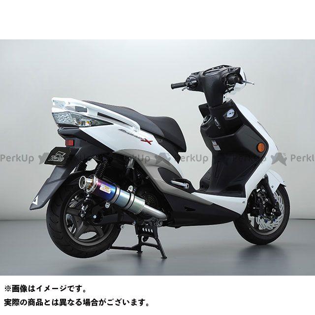 リアライズ シグナスX 22Racing O2センサー無しモデル Ti(チタン) Realize Racing