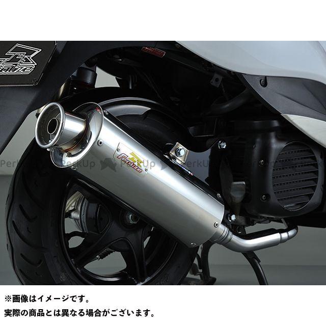 リアライズ ジョグ FullBoost(フルブースト) Realize Racing