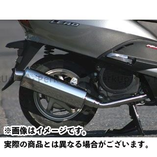 リアライズ リード リードEX FullBoost(フルブースト) Realize Racing
