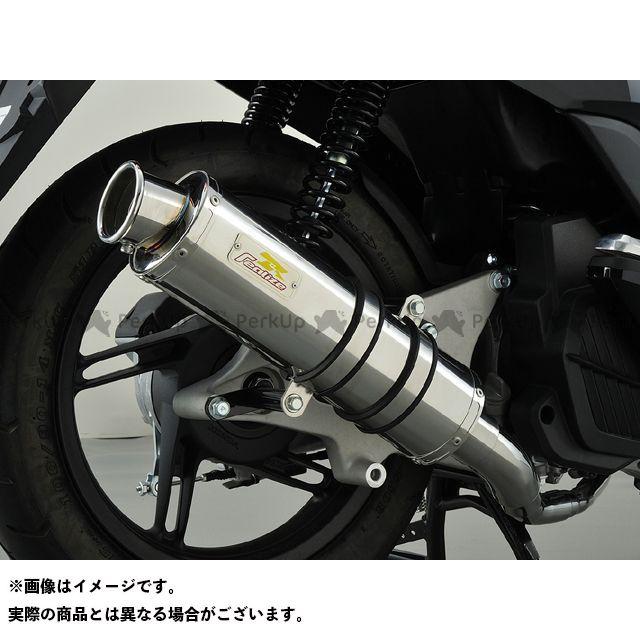 リアライズ PCX125 22Racing 材質:SUS(ステンレス) Realize Racing