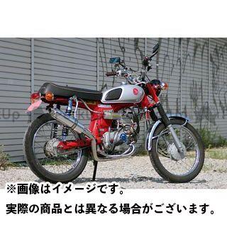リアライズ ベンリィCL50 AZEUS(アゼウス) Realize Racing