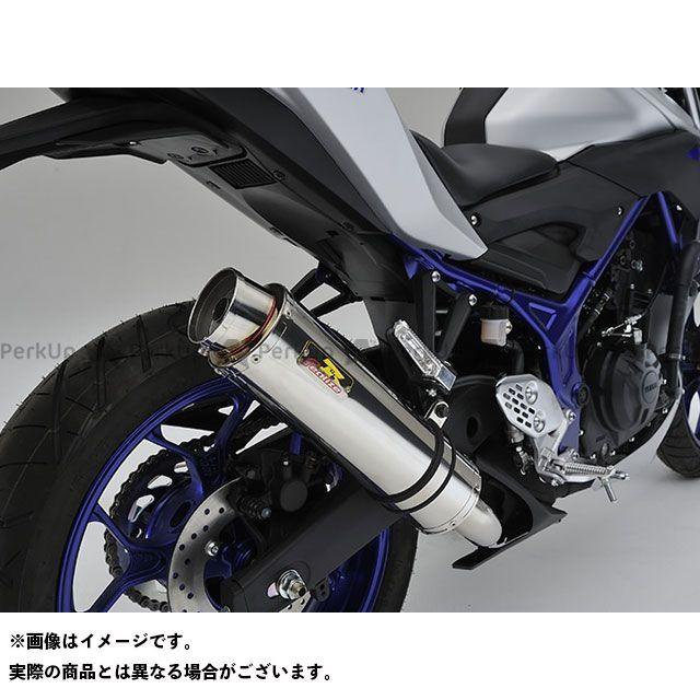 リアライズ MT-03 MT-25 Aria(アリア)スリップオンステンレスマフラー テールタイプ:Type-S(スラッシュエンド) Realize Racing