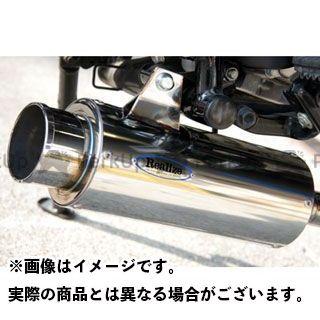 【無料雑誌付き】リアライズ TW200 TW225 100φ砲弾マフラー タイプ:Type3 Realize Racing